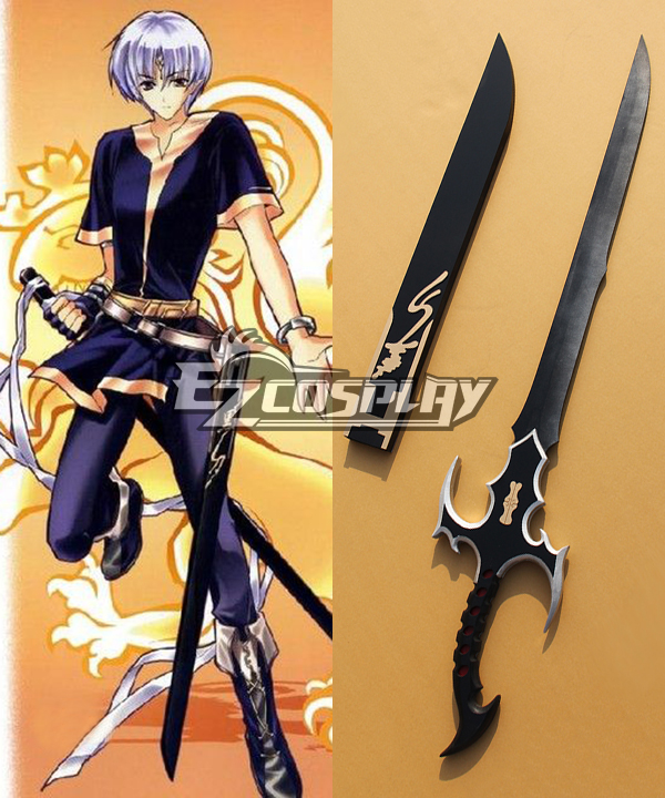 Image of 1/2 Prince Second Life Fenglan Cosplay Accessories Weapon